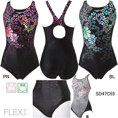 (ネコポス可)スピード(SPEEDO)女性用 競泳水着 FLEX ΣウイメンズスモールバックコンフォカットスーツSD47C55