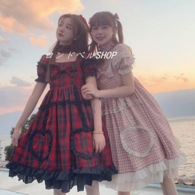 10代 20代 30代 ロリータ衣装 Lolita ドレス レディース 二次元衣装 ワンピース 膝丈 チェック柄 可愛い フリル コスプレ 仮装 変装 プレゼント