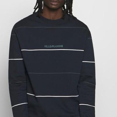 ニュールック メンズ スウェット STRIPED CREW - Sweatshirt - dark blue