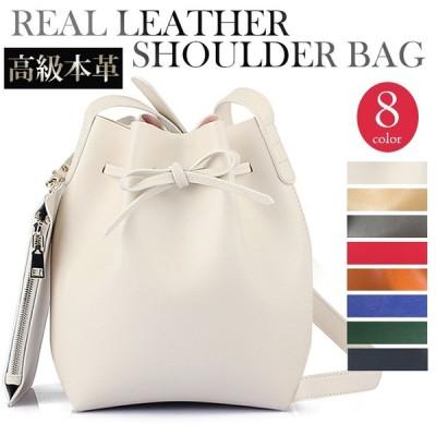 ショルダーバッグ 巾着型バッグ レディース 巾着型の上品な本革ショルダーバッグ 8色