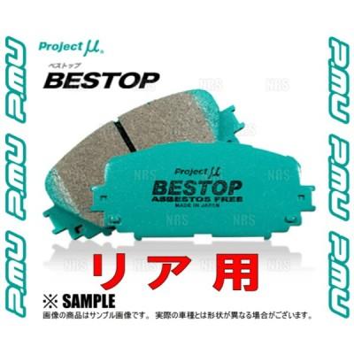 Project μ プロジェクトミュー BESTOP ベストップ (リア) ウィッシュ ZGE21G/ZGE20W/ZGE22W/ZGE25W 09/4〜 (R191-BESTOP
