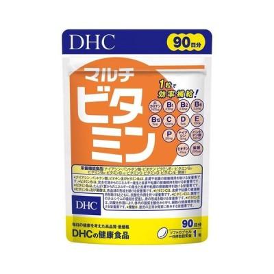 DHC 送料無料 マルチビタミン 徳用90日分 90粒 × 1個 マルチビタミン