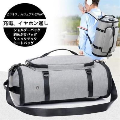 リュックサック 登山バッグ メンズ レディース アウトドアバッグ ビジネスバッグ USB充電 旅行バッグ 防水 2WAY ショルダーバッグ 盗難防止