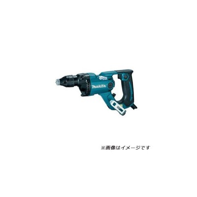 【法人限定】FS6100 マキタ 充電式スクリュードライバ コード20m 青 本体のみ