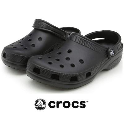 クロックス crocs 10001 CLASSIC CLOG クラシック クロッグ サンダル (ブラック) 正規品