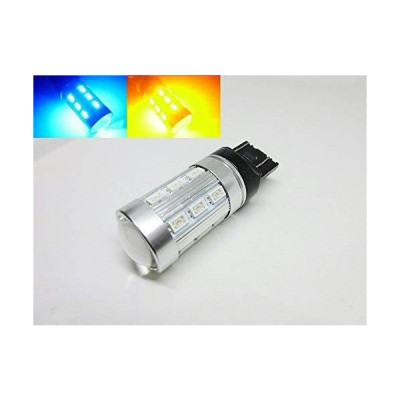 T20 ツインカラー LED バルブ のみ 1球 青 黄 アンバー 交換用 ウィンカー ポジション ウィポジ