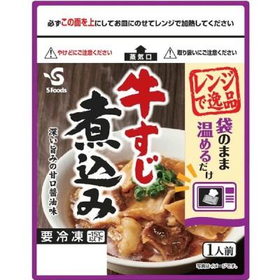 フーズアイ 牛もつ鍋 約 300g ★冷凍食品★よりどり10個or10kgまで送料1個口★10個or10kgでクール代無料!★