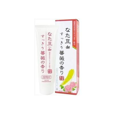 なた豆すっきり薔薇の香り歯磨き粉120G