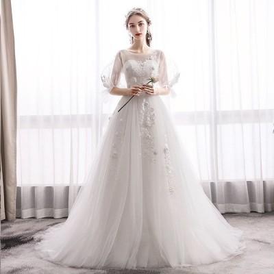 ウエディングドレス aライン 白 袖あり 格安 ウェディングドレス 花嫁 結婚式 パーティードレス 二次会ドレス ブライダル ロングドレス イブニングドレス
