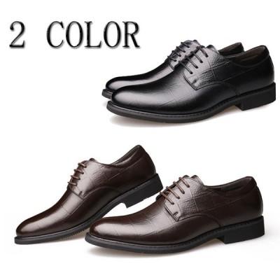 メンズファッション ビジネスシューズ 革靴 紳士靴 メンズ 靴 通勤   レザー フォーマル  通気性 軽量 大きいサイズ 快適 歩きやすい