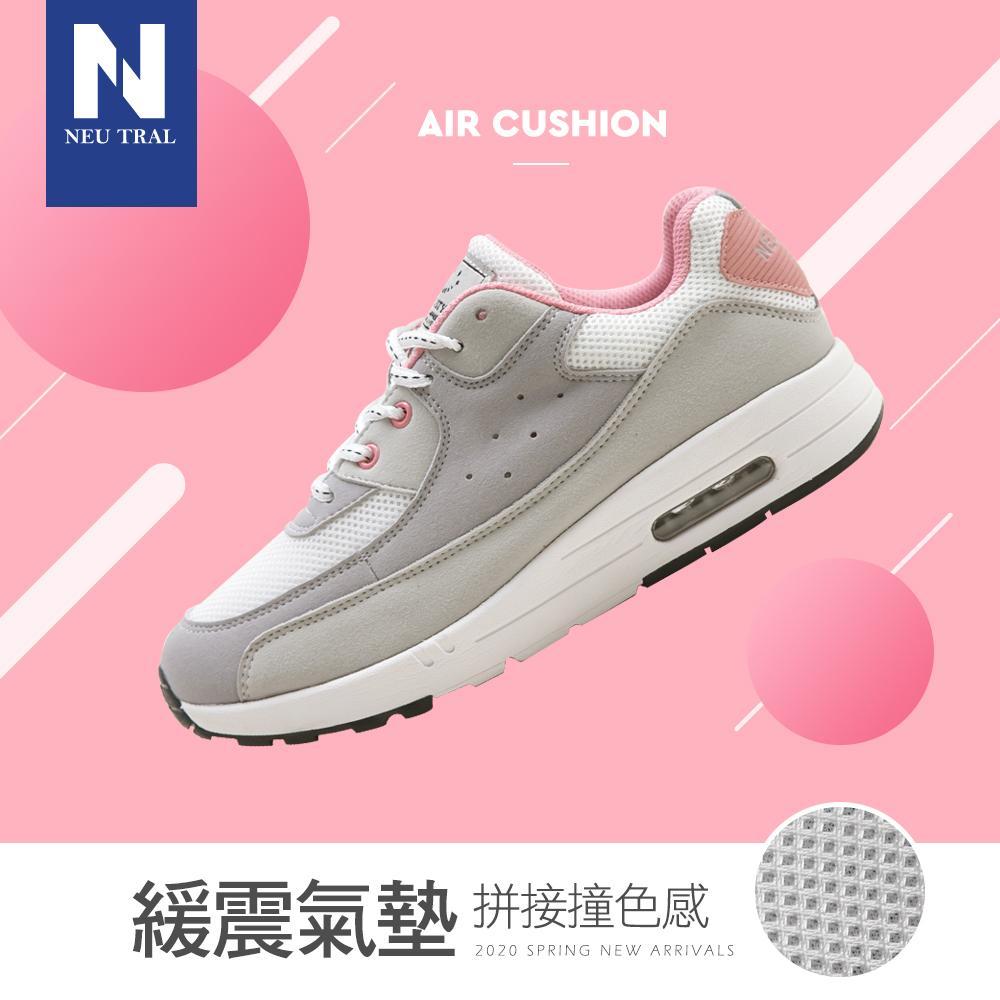 NeuTral-拼接撞色防潑水增高氣墊鞋(白)-大尺碼