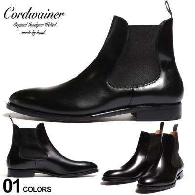コードウェイナー メンズ ブーツ Cordwainer レザー サイドゴア ショートブーツ ブランド シューズ 靴 革靴 黒 グッドイヤーウェルテッド CW17051BOXCALF