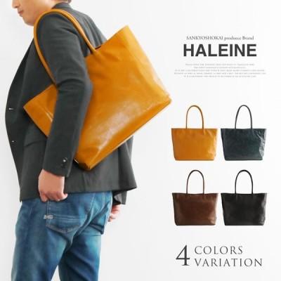 トートバッグ HALEINE [アレンヌ] 日本製 牛革 / ファスナー付き メンズ(No.07000192-mens-1) 革小物 ブランド 『ギフト』