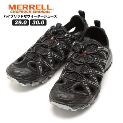 サンダル 大きいサイズ メンズ メッシュ コード CHOPROCK SHANDAL BLACK ドライ ブラック 29.0-30.0 MERRELL メレル