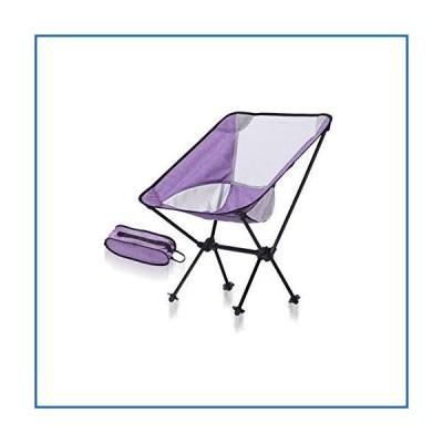 <新品>Travel Ultralight Folding Chair Superhard High Load Outdoor Camping Portable Beach Hiking Picnic Seat Fishing Chair Z-2020-8-4