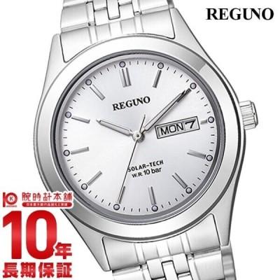 シチズン レグノ REGUNO ソーラー KM1-113-11 [正規品] メンズ 腕時計 時計 父の日 プレゼント ギフト