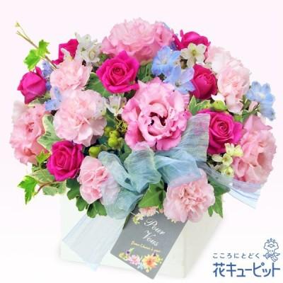 誕生日フラワーギフト・バラ 花 ギフト 誕生日 プレゼント花キューピットのバラとトルコキキョウのキューブアレンジメント