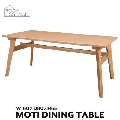 ダイニングテーブル 幅160cm テーブル 木製 天然木 ナチュラル タイムレステンダー RTO-745TNA