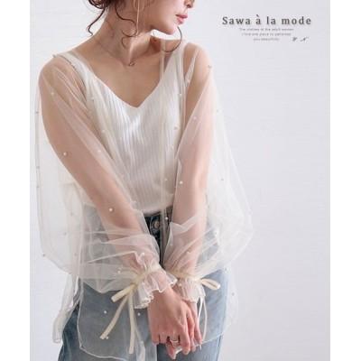 【サワアラモード】 パールがきらめくリボン袖シアーカーディガン レディース ホワイト F Sawa a la mode