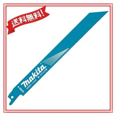 マキタ(Makita) レシプロソーブレード BIM54(5枚入) A-58045