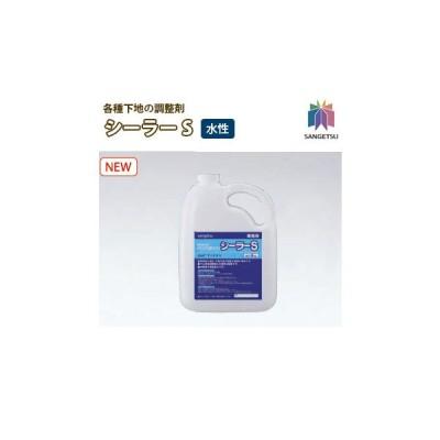 壁紙用シーラー 下地処理用 サンゲツ ベンリダイン シーラーS BB-317 4kg