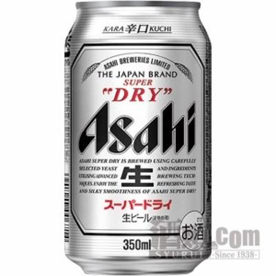 【酒 ドリンク 】アサヒ スーパードライ 缶 350ml(24本入り)(5714)