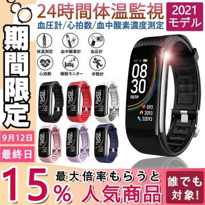 スマートウォッチ 血圧 体温 血中酸素濃度計 日本製センサー スマートブレスレット 日本語対応 iPhone Android 歩数計 運動記録 心拍計 防水 睡眠検測 着信通知