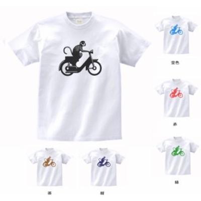 デザインTシャツ サルのバイカー 白