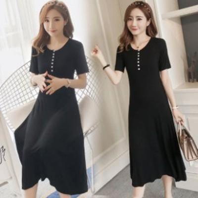 ロング丈 ワンピース ラウンドネック 半袖 大きいサイズ ブラック 夏服 秋服 韓国 ファッション