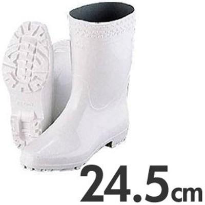 弘進 厨房用長靴(衛生長靴) ゾナGL 耐油性白長靴 24.5cm