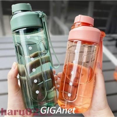 水筒 直飲み 夏用 ins風 プラスチックボトル 大容量 おしゃれ 透明 ボトル 軽い 便利 通勤 ジム ランニング 体操 ヨガ トレーニング スポーツ コップ 運動水筒