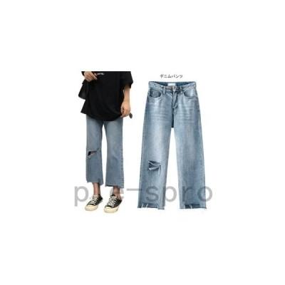 デニムパンツレディースワイドパンツGパンダメージ加工ガウチョパンツ女性用ボトムスゆったりクロップドパンツジーンズ