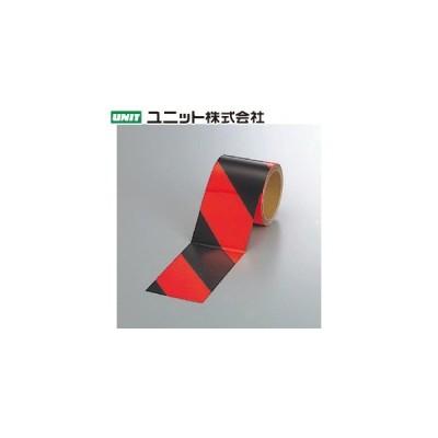 ユニット 864-64 蛍光反射テープ 橙/黒 橙部反射 90mm幅×10m巻 ポリエステル樹脂