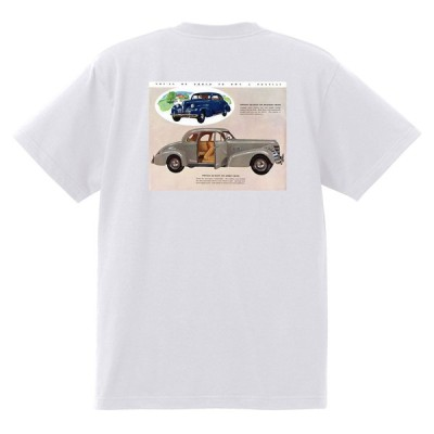 アドバタイジング ポンティアック 550 白 Tシャツ 黒地へ変更可能 1939 アメ車 ホットロッド ローライダー アドバタイズメント オールディーズ ロカビリー