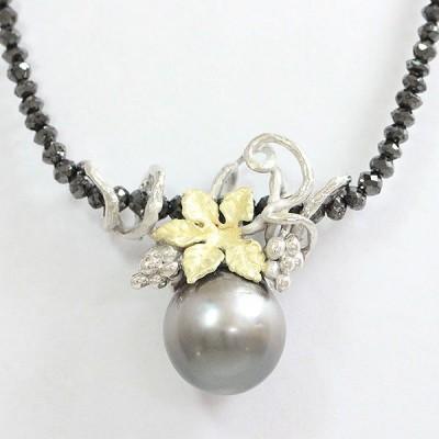 連ネックレス 真珠 ぶどう パール 約12.8mm/ブラックダイヤモンド 計20.00ct  K18WG/K14YG/K14WG   【中古】 ジュエリー 【新品仕上げ済み】netshop