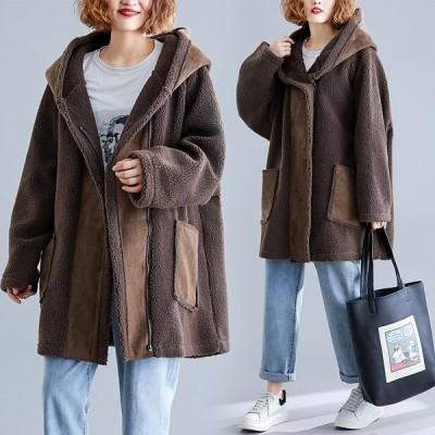 アウター フード付き ボア コート ジャケット ジップアップ ポケット 無地 大きめ シンプル 普段使い
