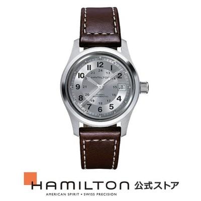 ハミルトン 公式 腕時計 HAMILTON  カーキ フィールド  自動巻き 38.00MM レザーベルト H70455553 男性 正規品