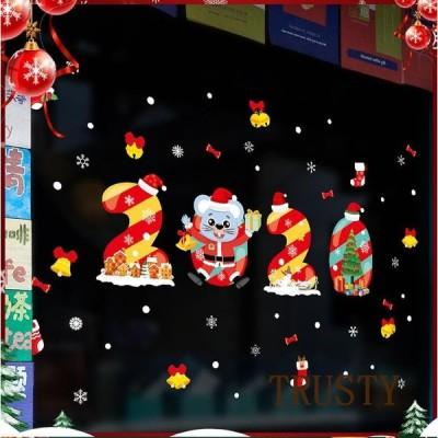 ウォールステッカー クリスマス 飾り 壁紙 サンタクロース クリスマスツリー  ウォールステッカー 北欧 ウォールステッカー 木 ウォールステッカー