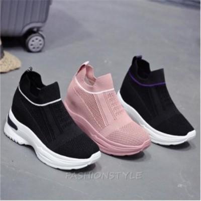 レディース スニーカー 靴 ランニングシューズ インヒール ダイエット ウォーキング カジュアル スポーツ シューズ 運動靴 疲れない 旅行