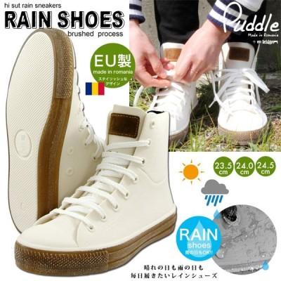 Puddle パドル レインシューズ スニーカー メンズ ブラッシュド加工 EU-6016 イ ンソール コンバース 防水 ブーツ カジュアル デッキシューズ 紳士靴