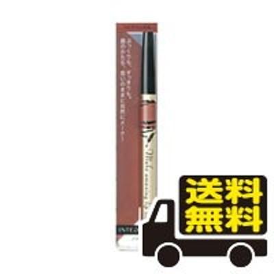 ☆メール便・送料無料☆資生堂 インテグレート リップフォルミングライナー RD550(0.33g) 代引き不可 送料無料