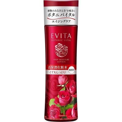 エビータ ボタニバイタル ディープモイスチャー ローション IIとてもしっとり 無香料 化粧水