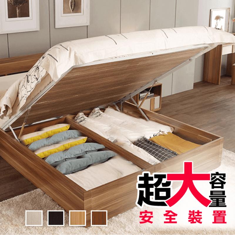 【JAJA】加高加厚大容量安全掀床 (3尺/3.5尺/5尺/6尺) 寢具/床箱