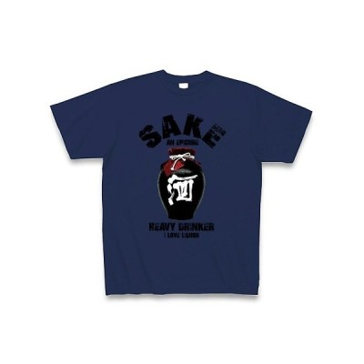 I LOVE 酒 ヴィンテージstyle Tシャツ Pure Color Print(ジャパンブルー)