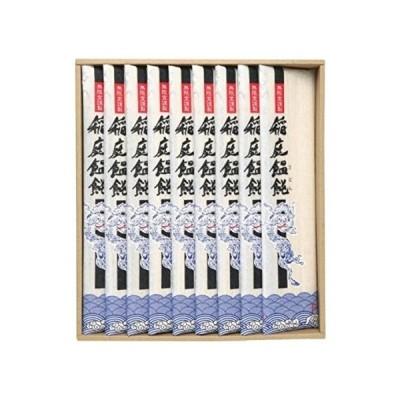 無限堂 稲庭うどん (80g×9束) CT−30 饂飩 お祝い 出産内祝 内祝 快気祝 記念品 ギフト