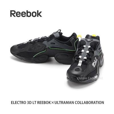 リーボック エレクトロ 3D LT コラボ ウルトラマン REEBOK ELECTRO 3D LT × ULTRAMAN スニーカー メンズ 靴 Col:BLK/RED/GRY