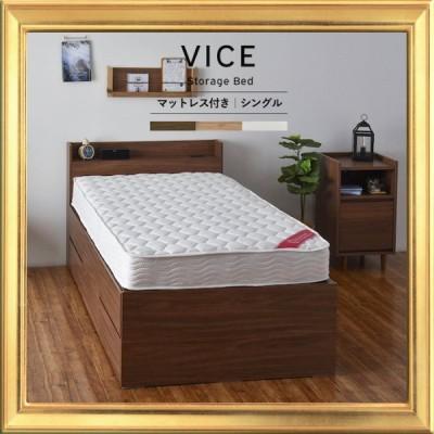 ベッド 収納付きベッド シングル おしゃれ シンプル おすすめ 新生活 ベッド コンパクト 一人暮らし ワンルーム インテリア 多機能