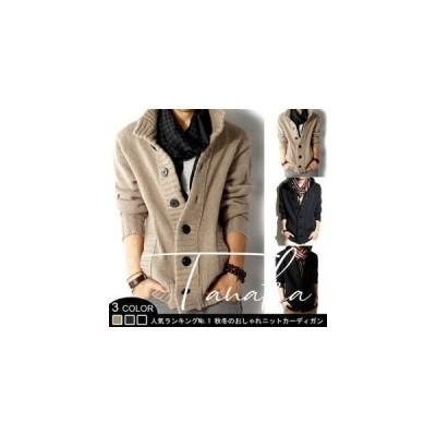 【セール】ケーブルニット カーディガン SI メンズニット カーデ トップス 上着 ジャケット セーター アウター カジュアル 2016年新作