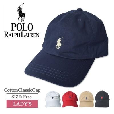 Polo Ralph Lauren Boys ポロ ラルフ ローレン ボーイズライン 552489 ベースボール キャップ ハット ネイビー ホワイト レッド  8-20 レディース キッズ 帽子