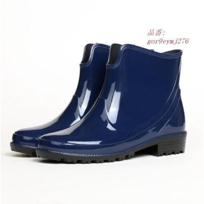 レインブーツ レディース おしゃれ ガーデニングブーツ 長靴 雨靴 レインシューズ ショート 大きいサイズ レインブーツ